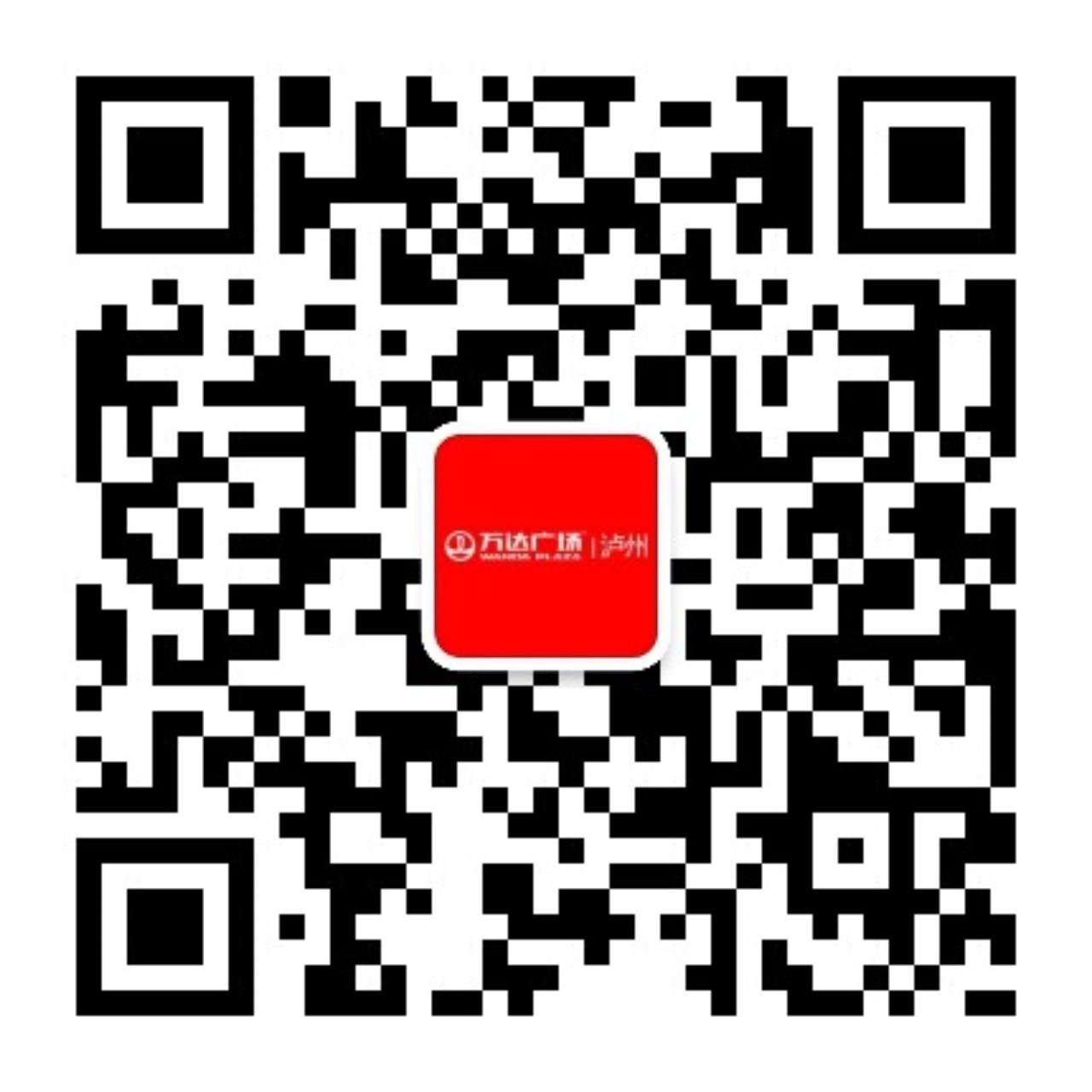 微信图片_20210416155604.jpg