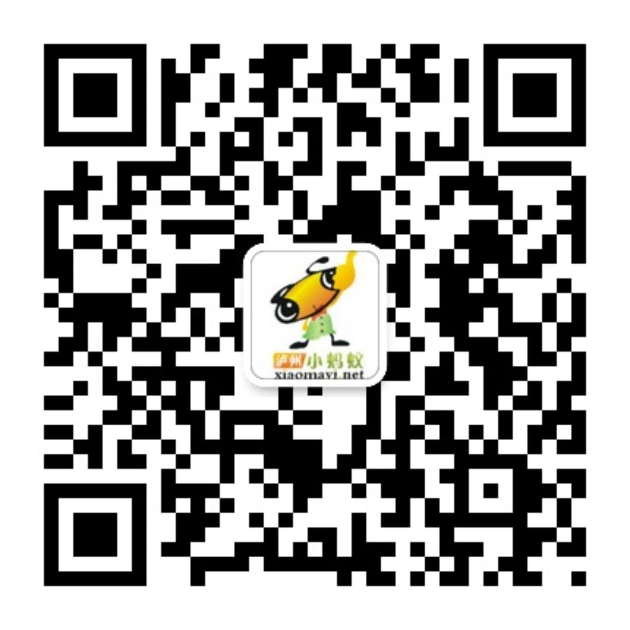 微信图片_20210416155607.jpg