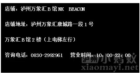 QQ截图20190611150159.png