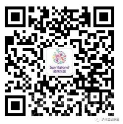 QQ截图20190612105308.png