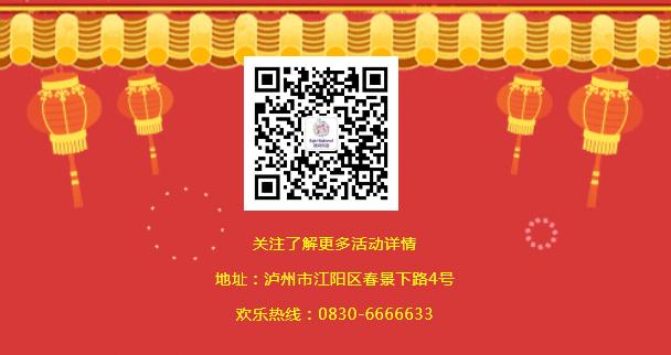 QQ截图20200113095448.png