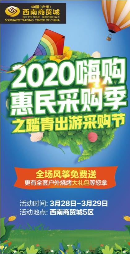 QQ截图20200326103516.png