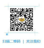 QQ截图20200427144118.png