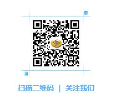 QQ截图20200427145819.png