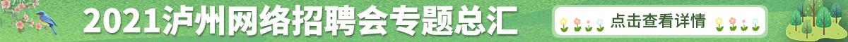 招聘会.jpg
